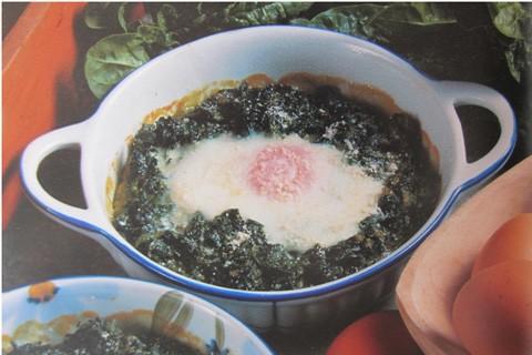 Terrina di uova e spinaci