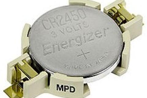 Batterie a bottone, se ingerite vanno rimosse subito