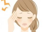 Emicrania, cefalea o mal di testa, il nome è donna